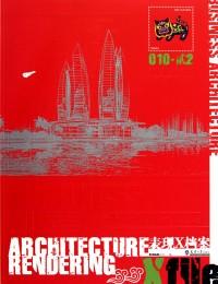 表现X档案.010-2,文化建筑